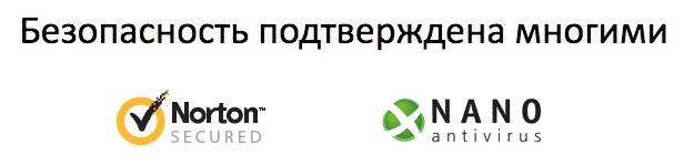 Пасьянс Косынка (Солитер)