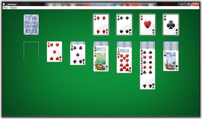 игра косынка играть бесплатно онлайн сейчас